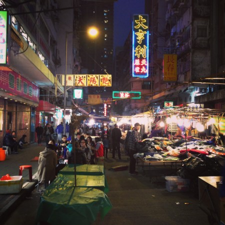Where To Find The Best Food in Hong Kong